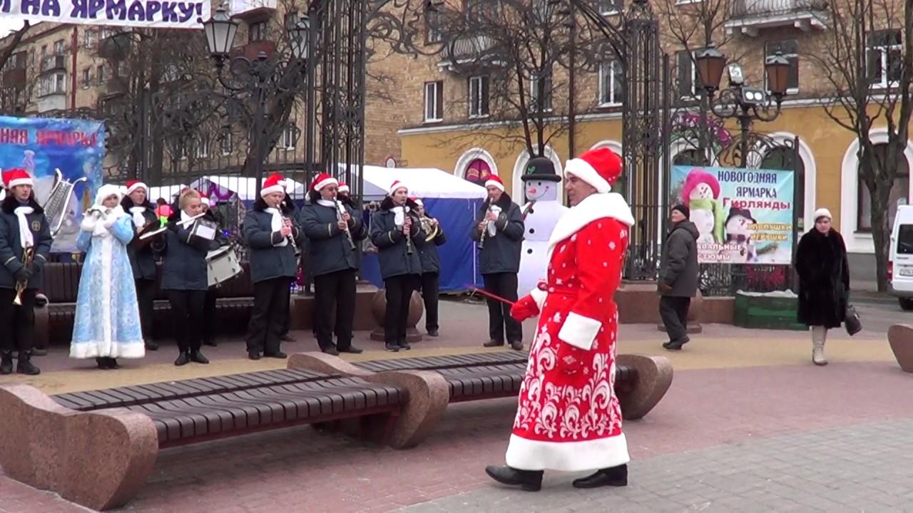 Флешмоб! Праздник! Дед Мороз! Снегурочка! Новогодний концерт в .