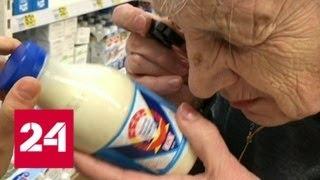 Не обманешь - не продашь: как дешевые продукты превращаются в деликатесы - Россия 24