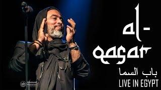 Al-Qasar - Bab El Samma باب السما (Live in Egypt)