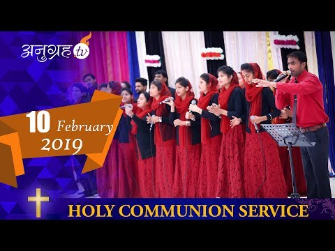 ANUGRAH TV - 10-02-2019 Sunday HOLY COMMUNION Meeting Live S