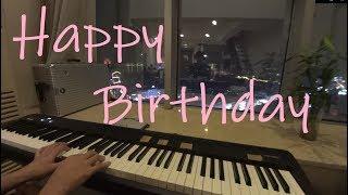 【童謡】happy birthday to you ピアノ thumbnail