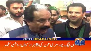 Geo Headlines - 01 PM - 04 July 2019