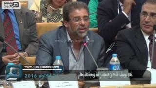 مصر العربية | خالد يوسف: أشك أن السيسي نفذ وصية الغيطاني