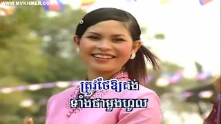 Khmer Romvong And Happy New Year 2018 - Oldies Collection Songs Vol 03 - Preap Sovath Ft Noy Vanneth