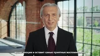 Обращение Александра Дюкова к участникам чемпионата мира по пляжному футболу 2021 в России