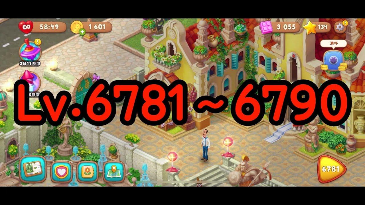 スケイプ 134 ガーデン