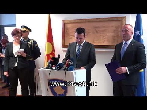 Грчки медиуми: Нова Македонија можно решение