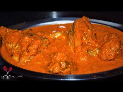Malvani Fish Curry | Bangda Fish Curry |  Indian Mackerel Fish Recipes | Indian Fish Curry Recipe
