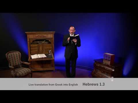 Hebrews Chapter 1 Part 1