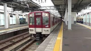 【長ーい近鉄6連】阪神電車 近鉄5800系 奈良行き快速急行 西宮駅到着&発着
