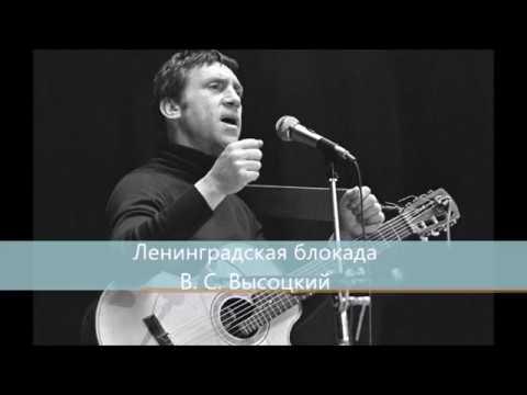 Изображение предпросмотра прочтения – НикитаБелкин читает произведение «Я вырос в ленинградскую блокаду» В.С.Высоцкого