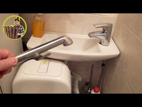 Гигиенический душ. Удобно и практично.
