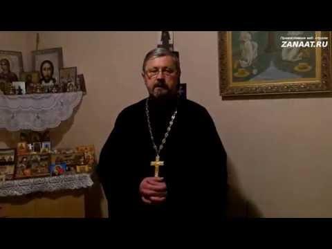 отзывы о православных саитах знакомств