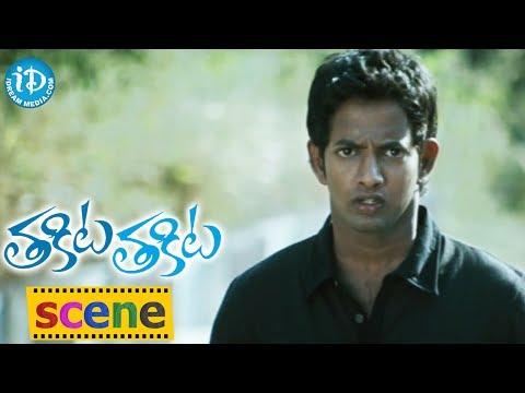 Thakita Thakita Movie - Haripriya, Vijay...