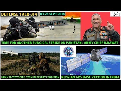 Indian Defence News:Army want another surgical strike on Pak,Russian GPS base in India,INS Viraat