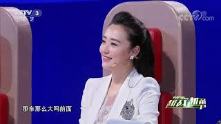 [越战越勇]选手李星分享货车夫妻的日常生活| CCTV综艺 - YouTube