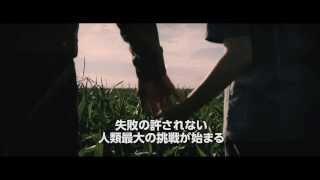 映画『インターステラー』特報【HD】 2014年11月22日公開