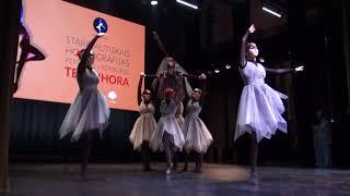 00003 Starptautiskajā horeogrāfijas konkursā-festivālā