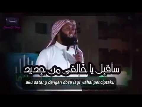 Aku datang padamu ya ALLAH nasheed Syaikh manshur as salamy