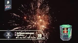 Купить фейерверк на новый год в Самаре и Тольятти(, 2016-11-30T16:08:28.000Z)