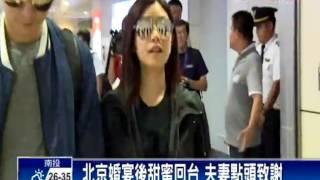 【民視即時新聞】藝人陳妍希和中國男星陳曉,昨晚(19日)在北京舉行婚...