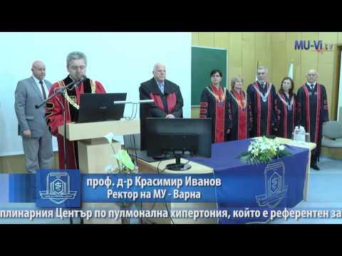 Rudolf Speich, University Hospital Zurich (UniversitätsSpital Zürich, USZ) Dr. h.c. Med.Univ. Varna