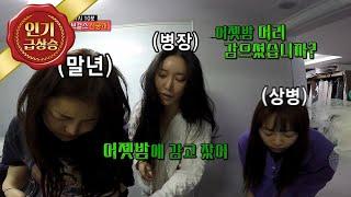 [전참시 선공개] 대세 아이돌 브레이브걸스의 리얼 400% 숙소 대공개! ♨, MBC210410방송