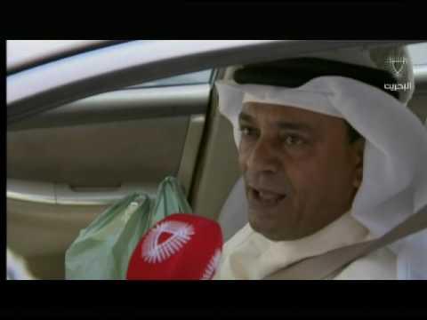 إجراءات الادارة العامة للمرور لتحقيق السلامة المرورية 10-9-2016 Bahrain #