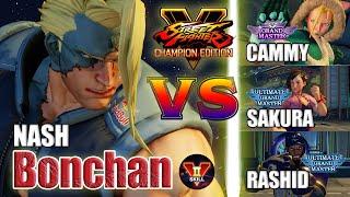 SFV CE 👊🏻 Bonchan (Nash) vs Cammy & Ryokojyo (Sakura) & Gachikun (Rashid) [season 5]