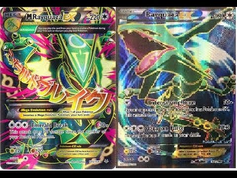 how to get rayquaza in emerald cheat