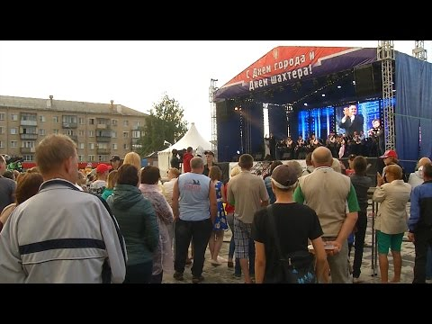 Копейск - город звезд! В День города прошел праздничный концерт