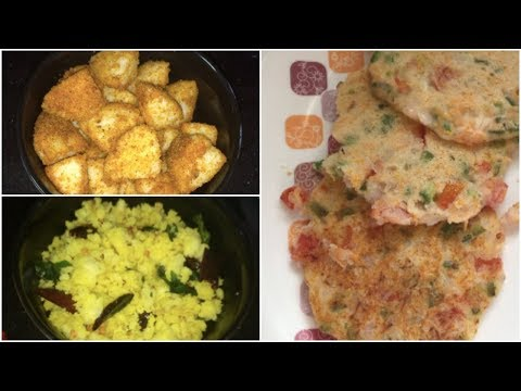 3 yummy recipes with idli batter || easy and healthy recipes || Sireesha