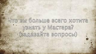 Задайте свой вопрос Виталию Сундакову