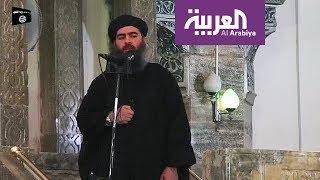 هل قتل البغدادي قبل عشرين يوما؟