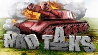 Mad Tanks №122