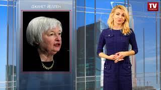 Почему доллар США снижается после повышения процентной ставки ФРС?  (14.12.2017)