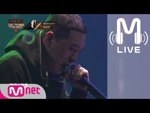 BewhY (비와이) - 자화상 Pt2 (Fake) (Prod by BewhY) (+)