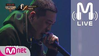 [쇼미더머니5 LIVE] 비와이 - 자화상 pt.2 (Prod. by 비와이) @ FINAL 2라운드 160715 EP.10