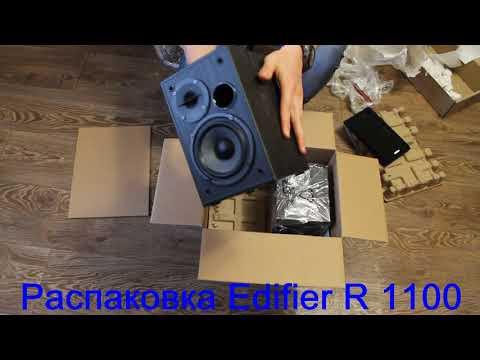 Акустическая система Edifier R1100