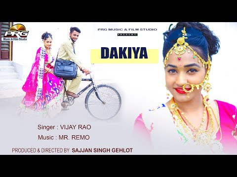 डाकिया DAKIYA  राजस्थान का �