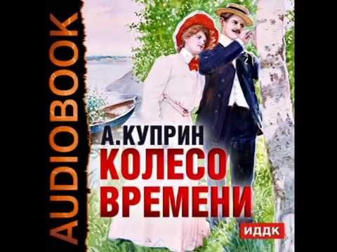 Клуб Аудиокниг - Аудиокниги слушать онлайн