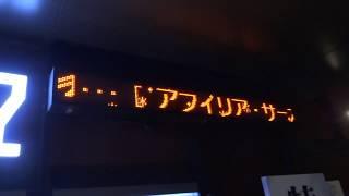 赤坂ブリッツ、アヤミ卒業LIVEの電光掲示に、雪が降っていました。