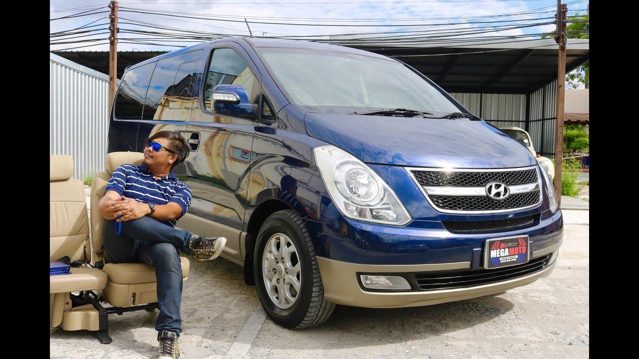 รถมือเดียว ขายราคานี้จริงดิ Hyundai H1 Deluxe ดีเซลเทอร์โบ จดปี 13