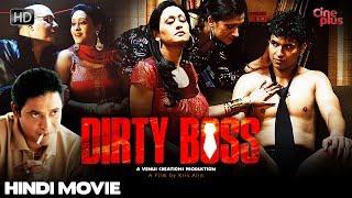 Dirty Boss | New Released Hindi Full Movie | Hindi New Movie 2019 | Subrata, Indrani