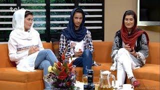 ویژه برنامه عیدی بامداد خوش - آهنگ دلنشین از ذبیح استالفی و صحبت های نیلا احمدی، مرسل و تمنا تلاش