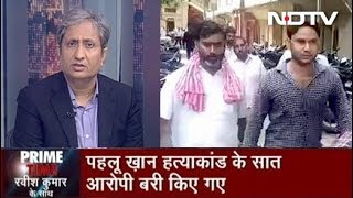 Prime Time, Aug 14, 2019 | 6 Accused In Mob Killing Of Pehlu Khan Acquitted By Rajasthan Court