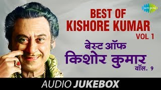 Best Of KISHORE KUMAR | Legendary Kishore Da Songs | Best Bollywood Songs | Vol 1