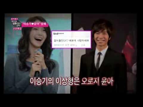yoona snsd dating lee seung gi