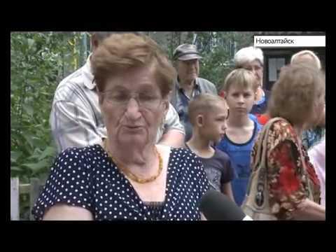 Беспредел управляющей компании в Новоалтайске