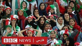 مسیر زنان ایران، از انقلاب تا 'آزادی'